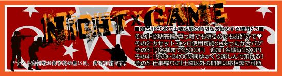 ウェブ用3000円