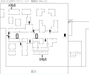 加古川CQB_フィールド見取り図
