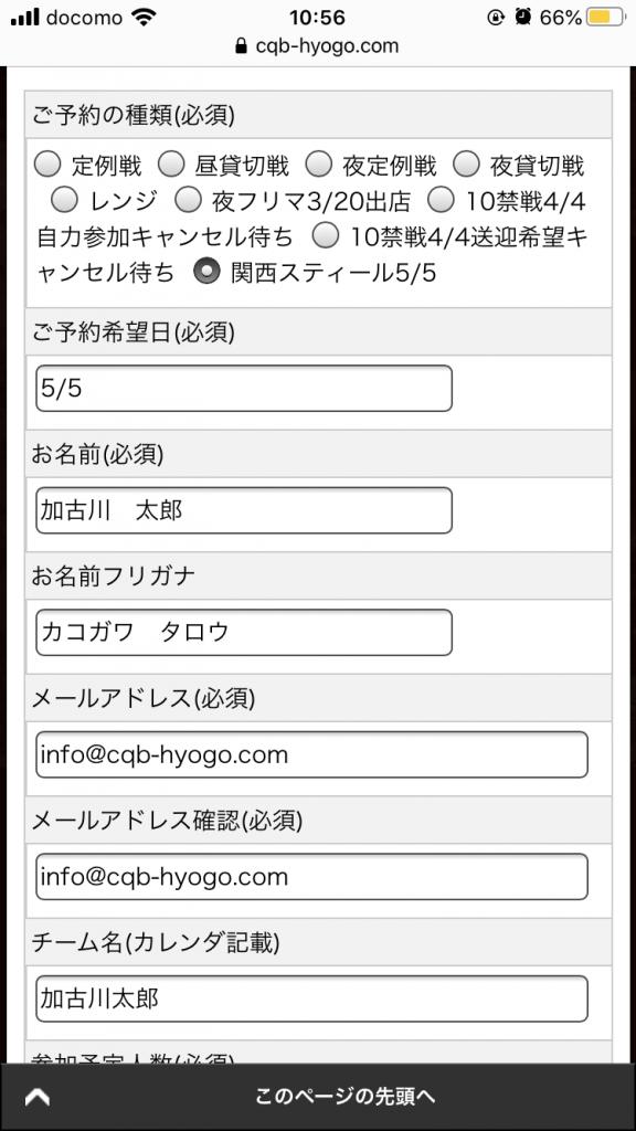 IMG_4161
